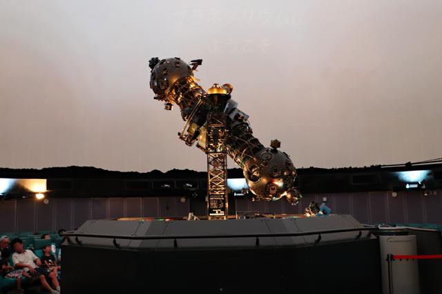 天文科学館・プラネタリウム
