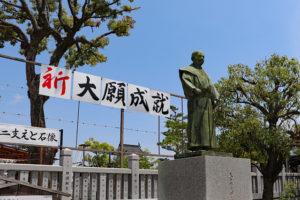 赤穂大石神社・大石内蔵助像と大願成就