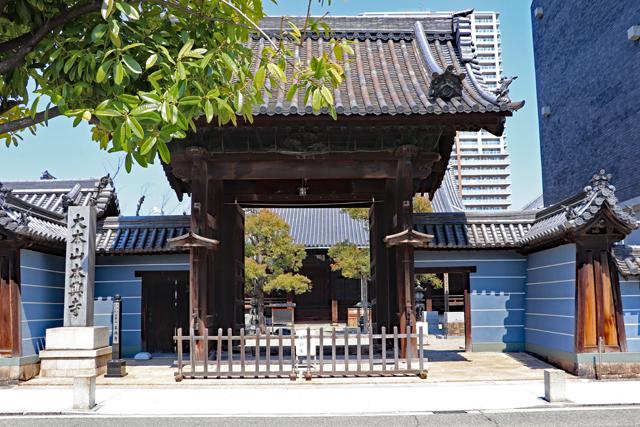 寺町・本興寺
