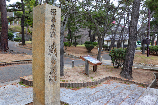 須磨浦公園・戦の濱碑
