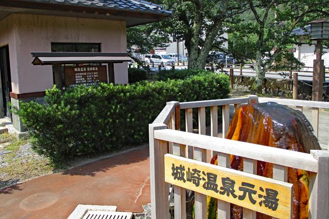 城崎温泉郷・薬師公園ポケットパーク