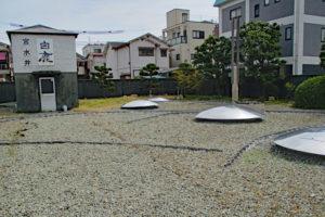 宮水庭園(宮水取水井)