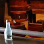 白鹿記念酒造博物館・入館記念のお酒