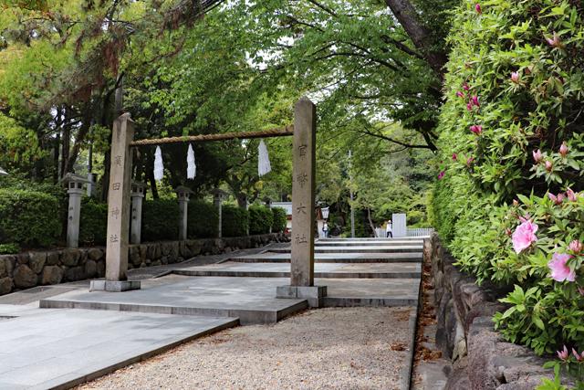 旧官幣大社・廣田神社