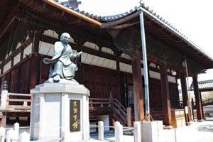 本興寺・境内風景