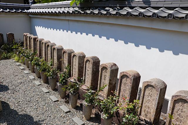 花岳寺・赤穂四十七士の墓