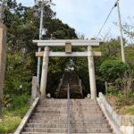柿本神社|天文科学館の背後に鎮座する「歌聖」の社(兵庫名所巡り)