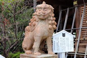 柿本神社・拝殿前の狛犬