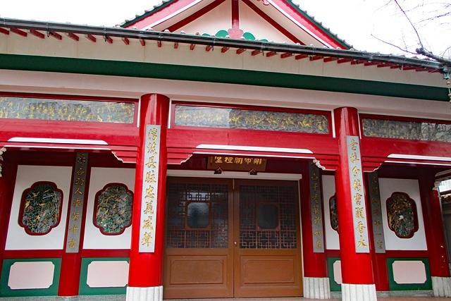関帝廟・礼堂
