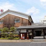 菊正宗酒造記念館|灘・老舗のお酒資料館、利き酒もあり(兵庫名所巡り)