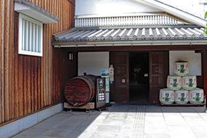 菊正宗酒造記念館・館内入口