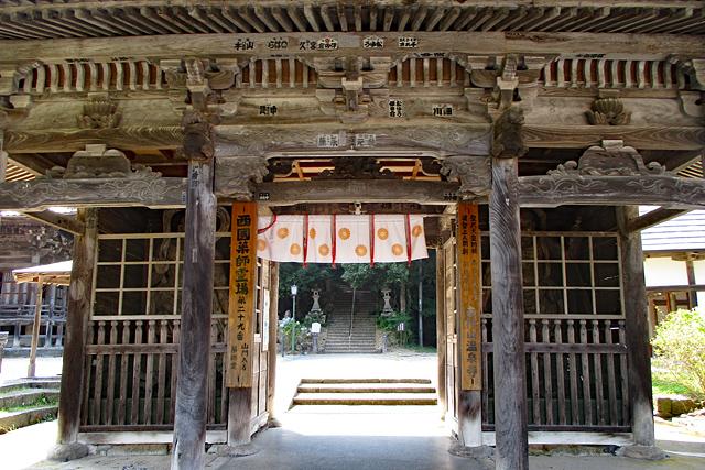 城崎温泉・温泉寺
