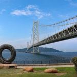 舞子公園|青い海と明石海峡大橋、その先には淡路島(兵庫名所巡り)