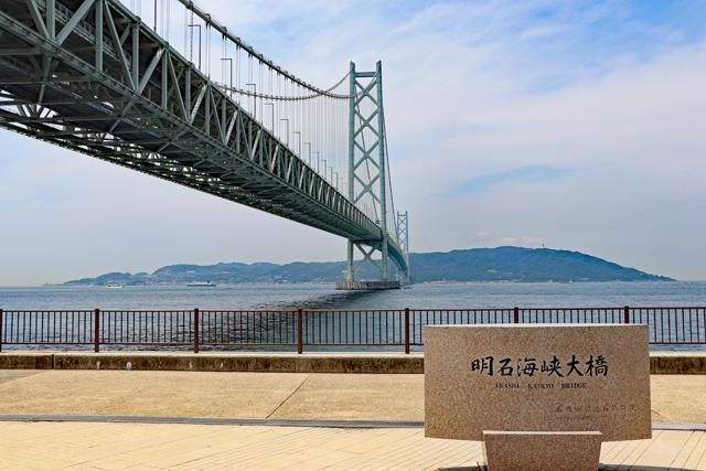 舞子公園から眺める明石海峡大橋