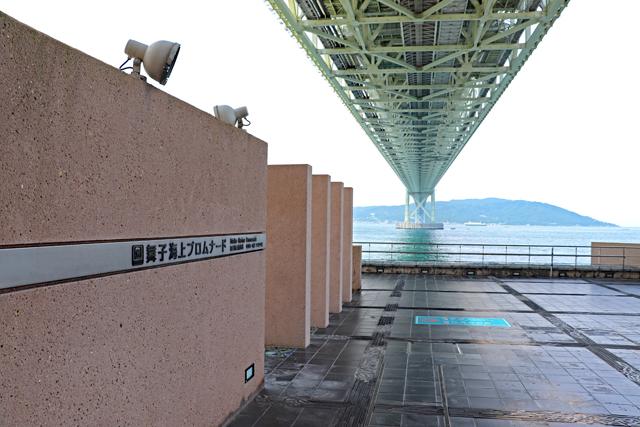 舞子公園・海上プロムナード入口