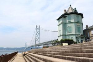 舞子公園・孫文記念館と明石海峡大橋