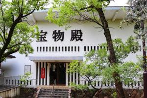 湊川神社宝物殿