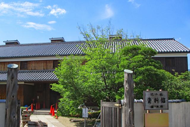 沢の鶴資料館