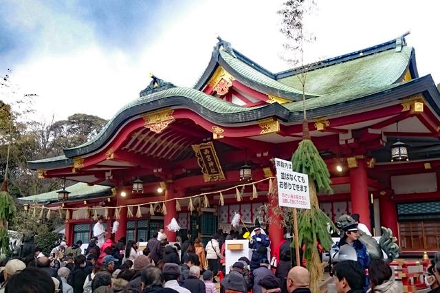 西宮神社・十日えびす