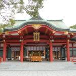 西宮神社|十日えびすから一転、普段は静かなえべっさん(兵庫名所巡り)