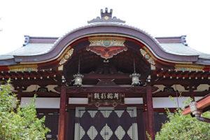 能福寺・月輪影殿正面
