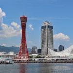 神戸ポートタワー|空や海の青に映える、赤い展望塔(兵庫名所巡り)