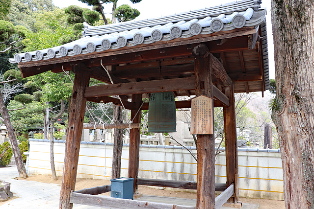 須磨寺・弁慶の鐘
