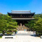 知恩院|お寺のシンボルは、正面にそびえる国宝三門(京都名所巡り)