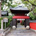 長建寺|和の雰囲気漂う町中に立つ、朱色の竜宮門(京都名所巡り)