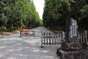 伏見桃山陵・参道入口