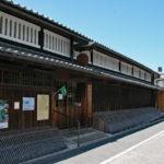 月桂冠大倉記念館|利き酒も楽しめる!お酒の資料館(京都名所巡り)