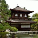 銀閣寺|渋さが持ち味「わび・さび」東山文化の象徴(京都名所巡り)