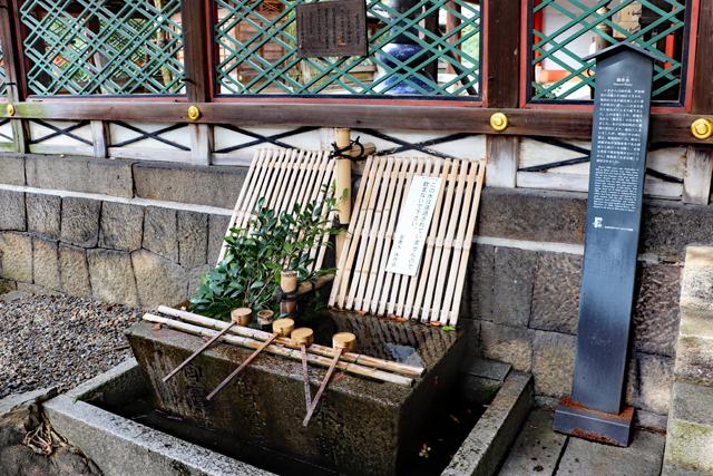 御香宮神社・御香水