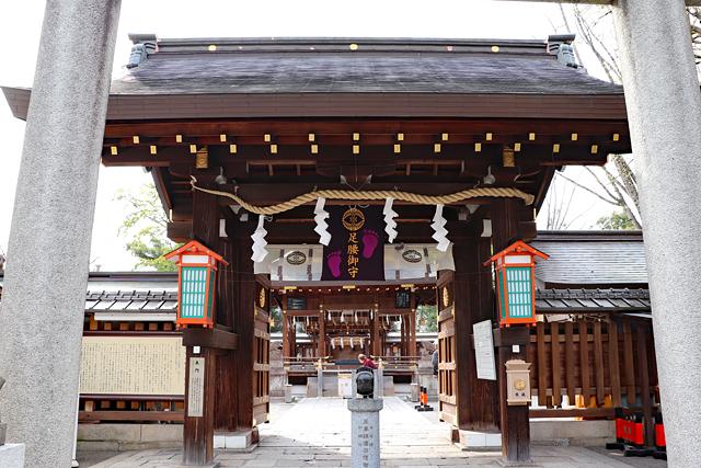 護王神社・表門