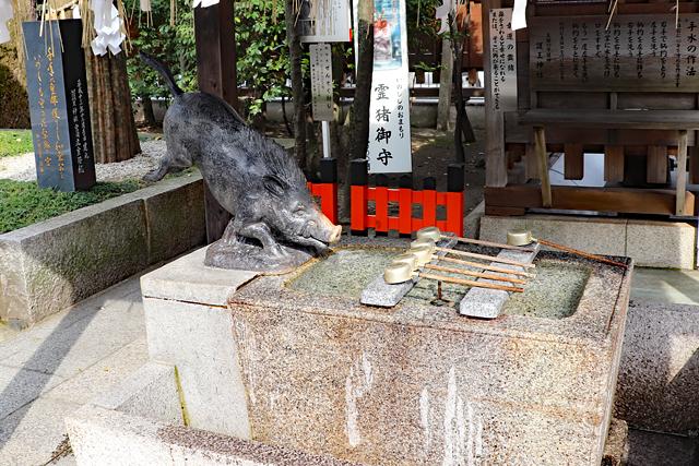 護王神社・霊猪の手水舎