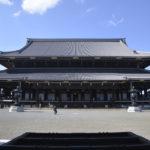東本願寺御影堂