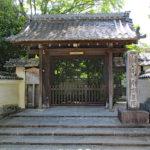 宝筐院|美しい庭園の中、北朝足利将軍の隣に眠る南朝忠臣(京都名所巡り)