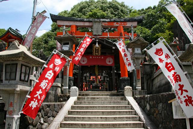 稲荷山・三ノ峰(下社神蹟)