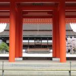 京都御所|誰でも気軽に見学できる昔の「皇居」(京都名所巡り)