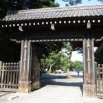 京都御苑|御所を取り囲む緑豊かな公園と「麿」たちの邸宅跡(京都名所巡り)