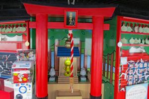 京都タワー展望室・たわわちゃん神社