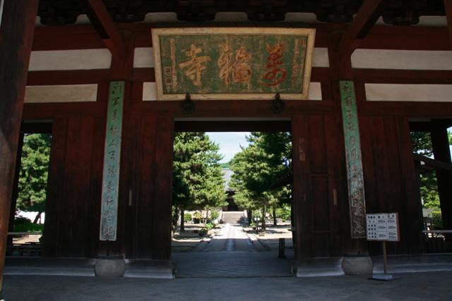 萬福寺境内入口