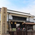 二条城|家康が築いた幕府の城、今も残る将軍の御殿(京都名所巡り)