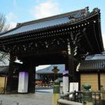 西本願寺|境内の真ん中に巨大な国宝仏堂が横並び(京都名所巡り)