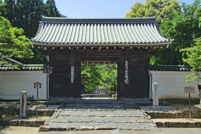二尊院総門