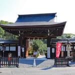 乃木神社|明治天皇陵を向いて鎮座する、陸軍大将の社(京都名所巡り)