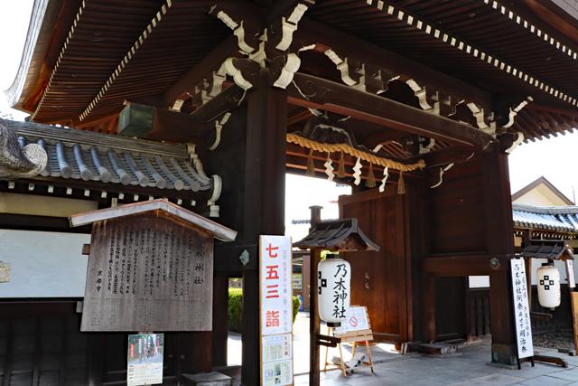 乃木神社神門
