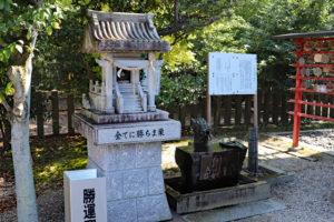 乃木神社拝殿横・勝水