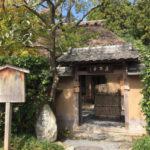 落柿舎|芭蕉高弟の庵にて、俳人たちの句碑をめぐる(京都名所巡り)