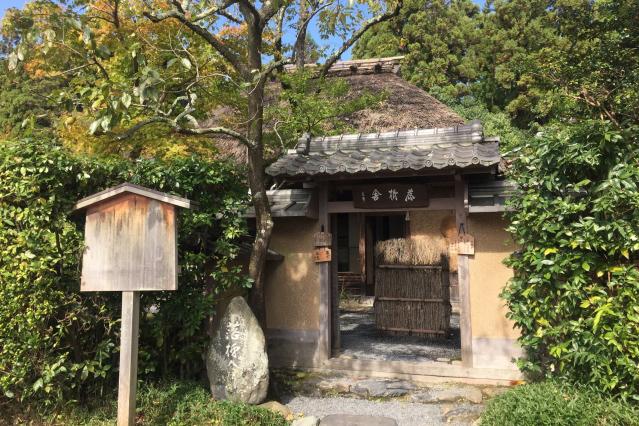 落柿舎入口